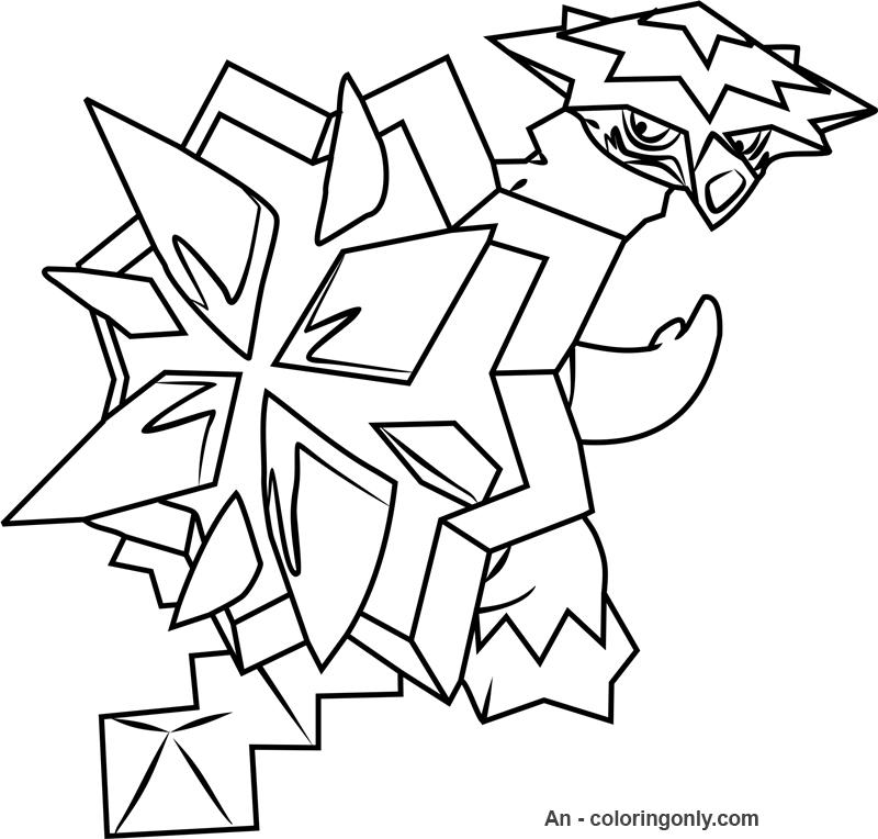 Dibujos De Turtonator Pokemon Para Colorear, Pintar E